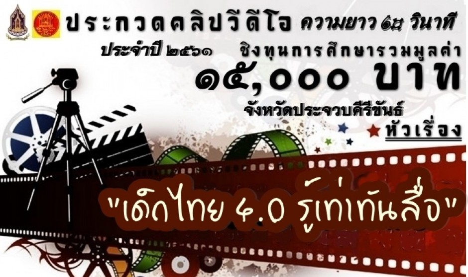 cropped-poster-clip12-723x1024-61.jpg