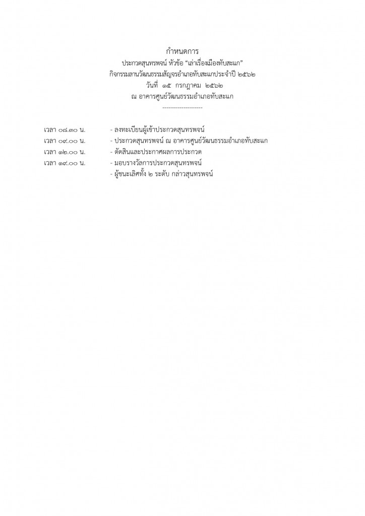 Document-page-001 (23)