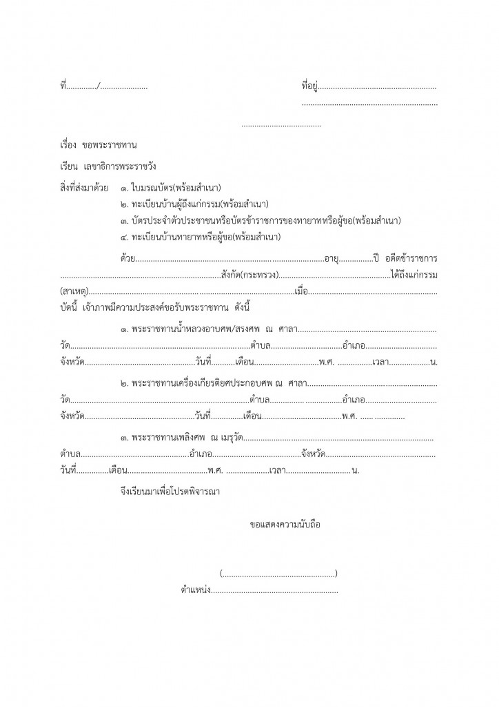 Document-page-001 (5)