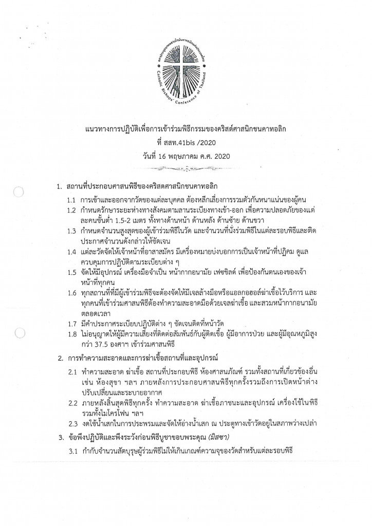 Document-page-001-min