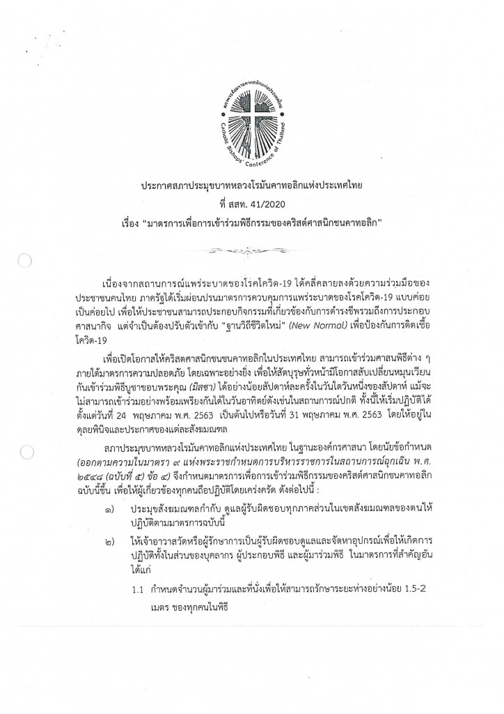 Document-page-003-min