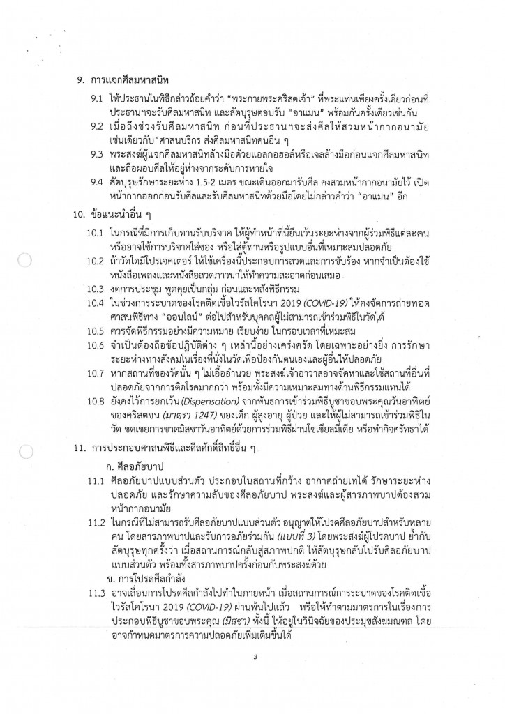 Document-page-005-min