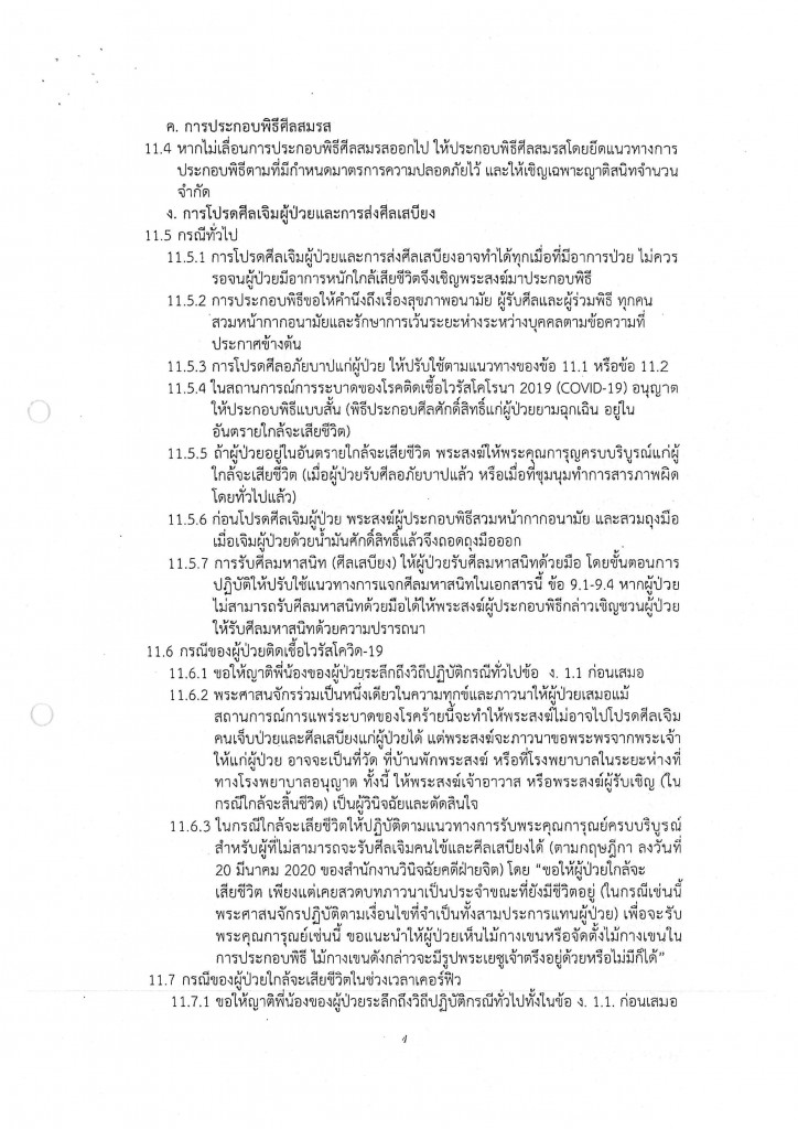 Document-page-006-min