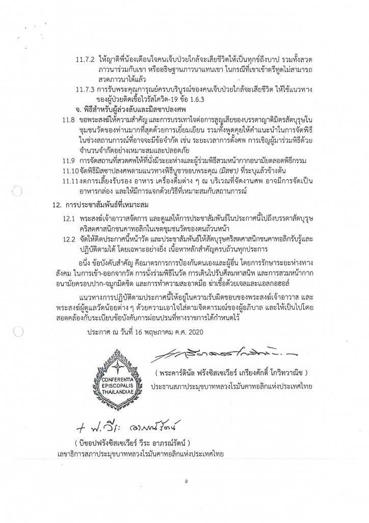 Document-page-007-min