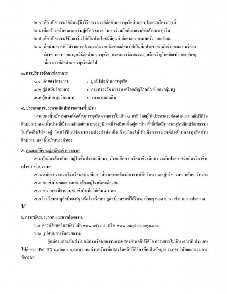 Document-page-002-min
