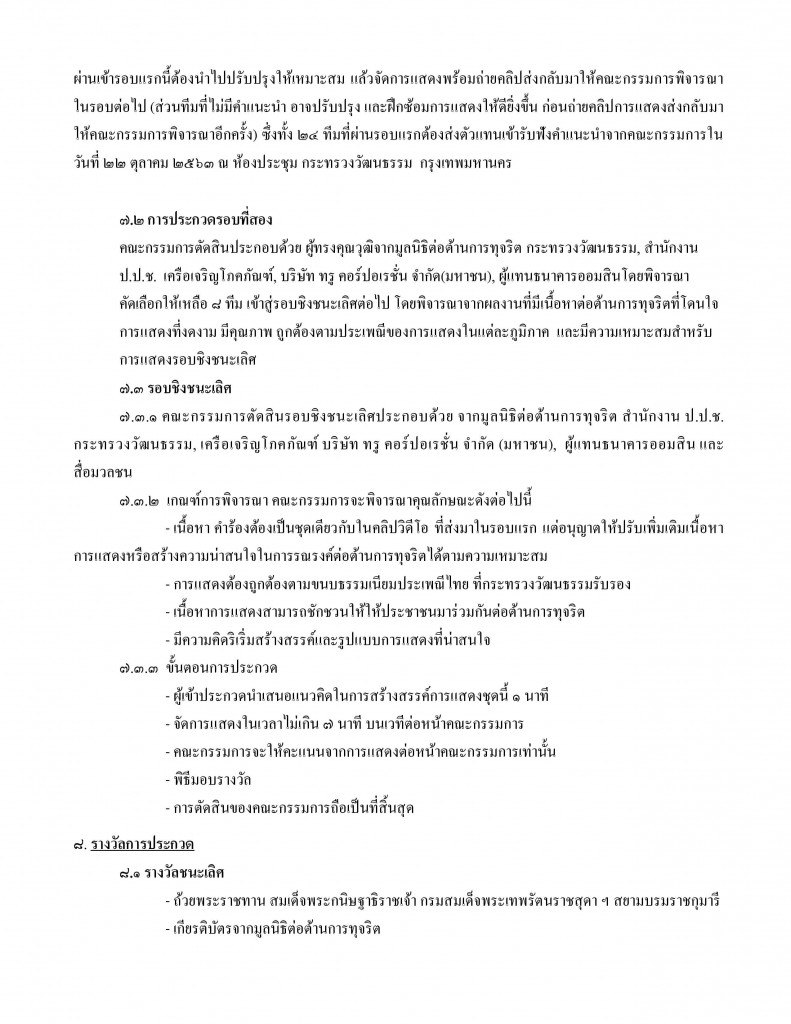 Document-page-004-min